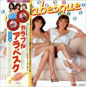 Arabesque - Every Body Like